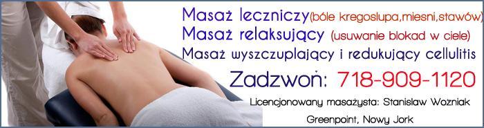 massage_therapist copy1