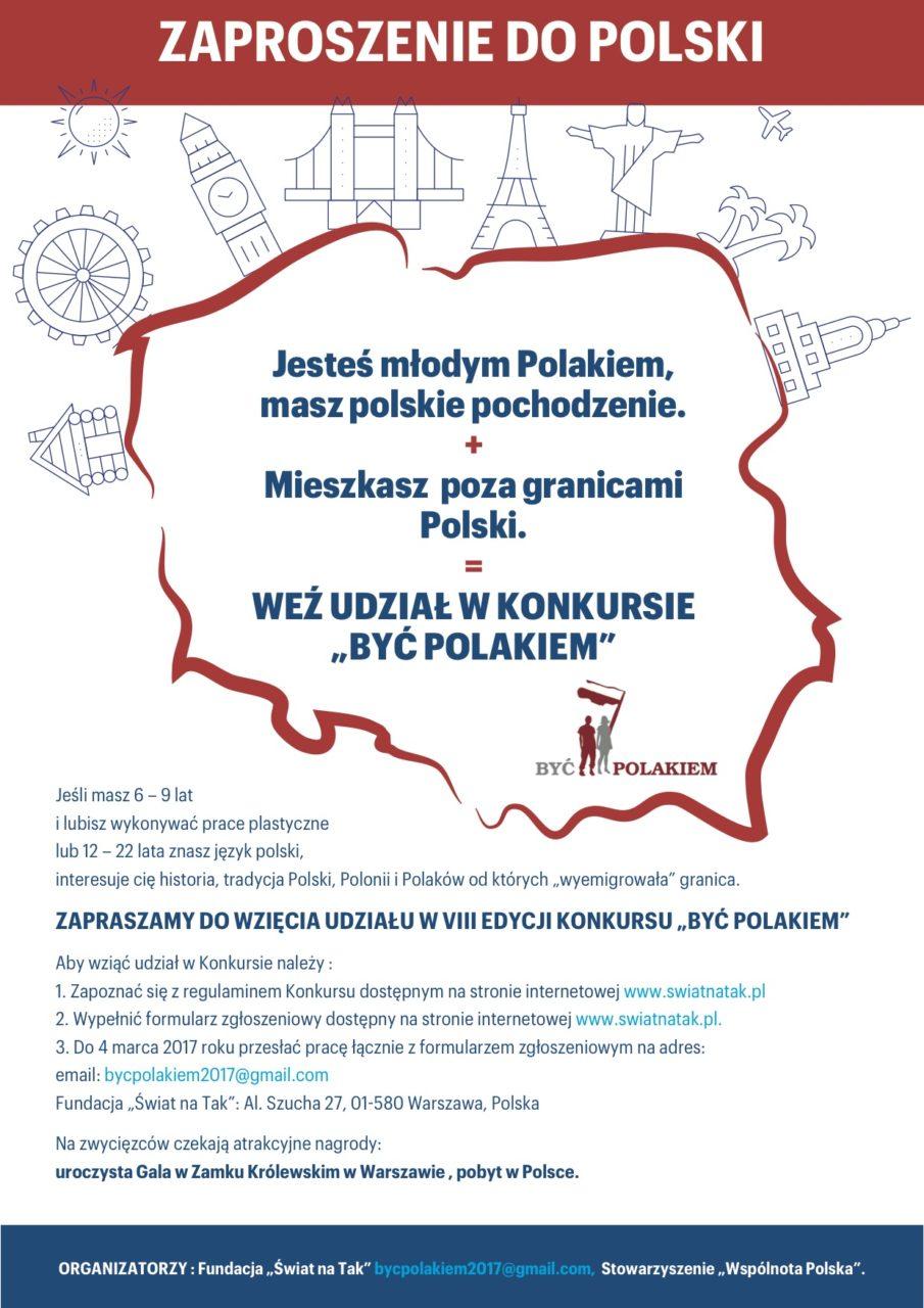 BYĆ POLAKIEM 2017 - PLAKAT